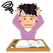勉強が不調な女性