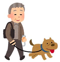 犬の散歩をしているお爺さん
