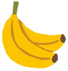 房になったバナナ